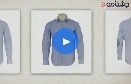 انواع یقه آخوندی انواع مدلهای یقه پیراهن مردانـه mimplus.ir