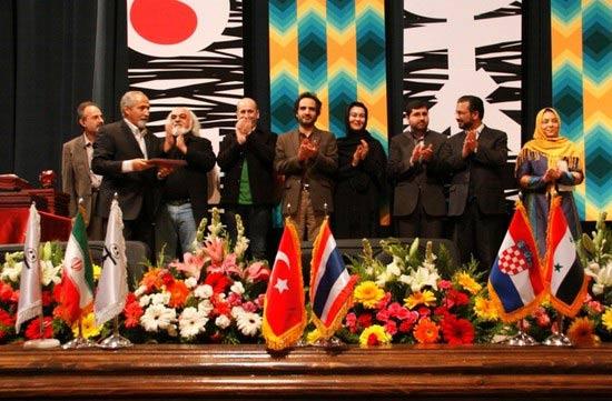 نهمین جشنواره ی بین المللی پویانمایی تهران