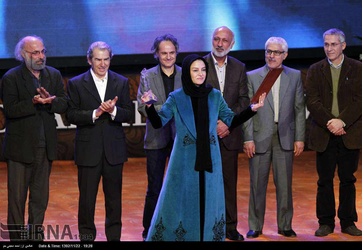 سی و دومین جشنواره فیلم فجر