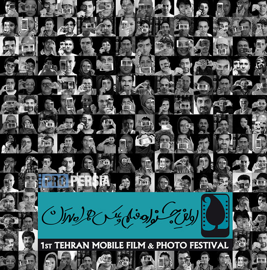 عکاسی و فیلم برداری با تلفن همراه