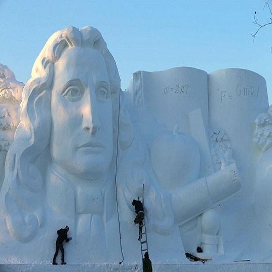 دنیای یخی هاربین چین