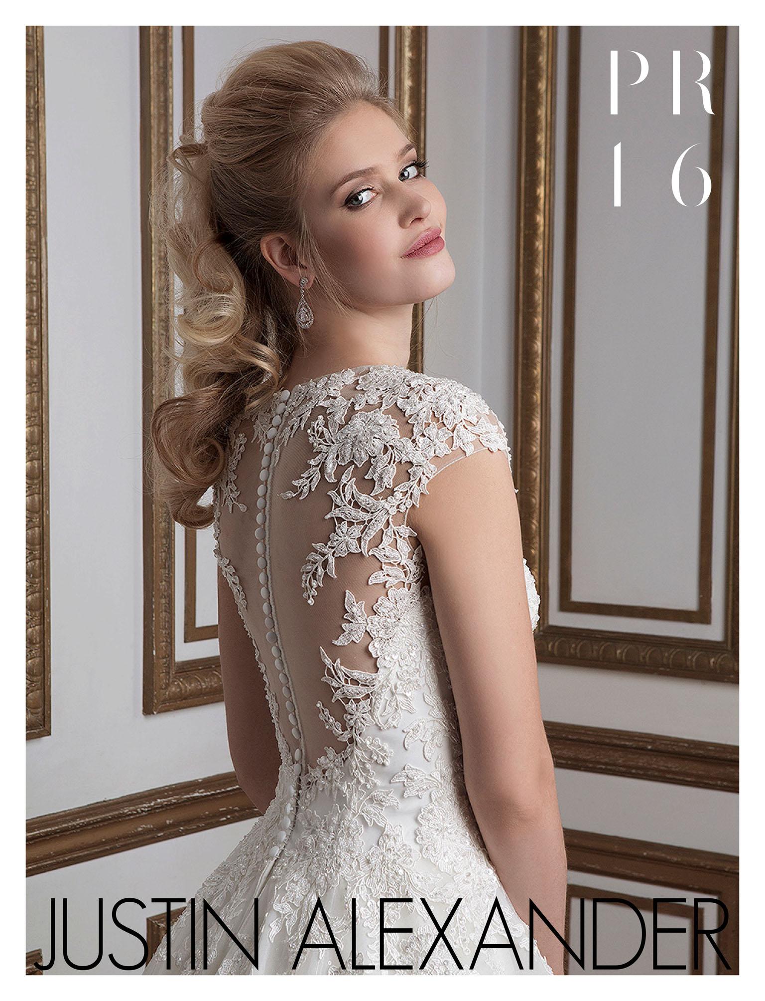 مجموعه 1 - لباس عروس طرح 2015