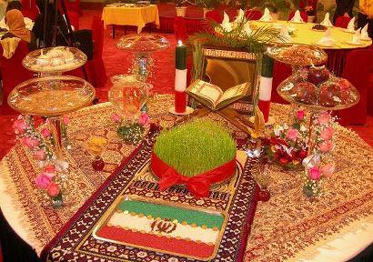 هفت سین نوروزی آئین پارسی است