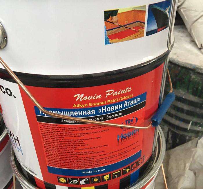 رنگ های صادراتی ضد زنگ طوسی و قرمز
