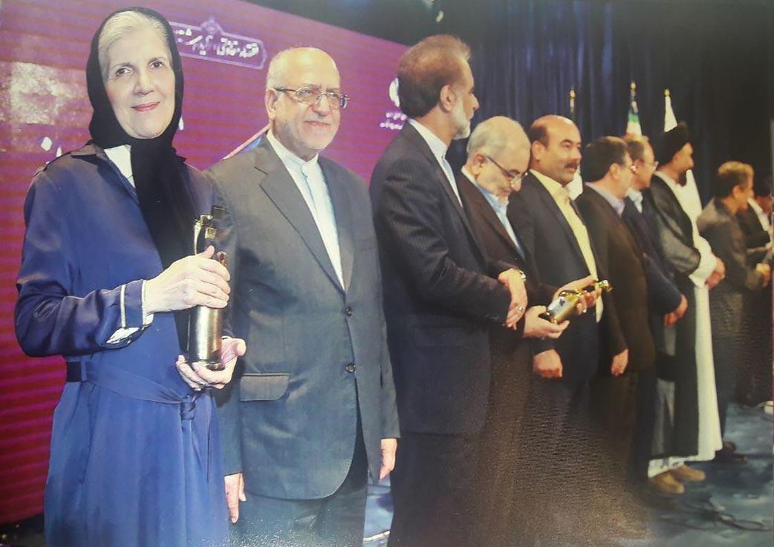 افتخاری دیگر برای بانوی صنعتی ایران