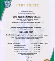 گواهینامهISO14001