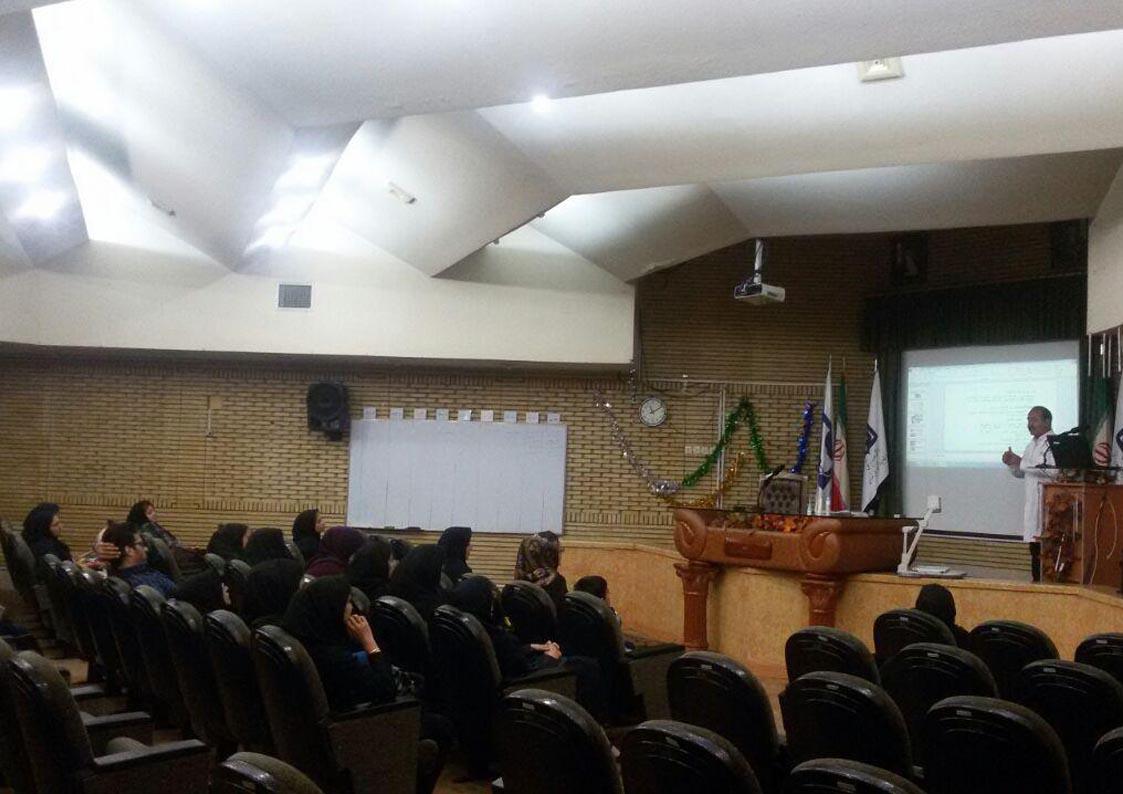 کلاس آموزشی در بیمارستان بهرامی تهران