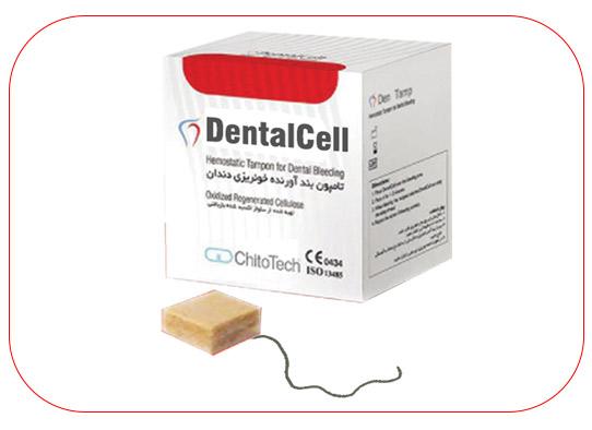 DentalCell