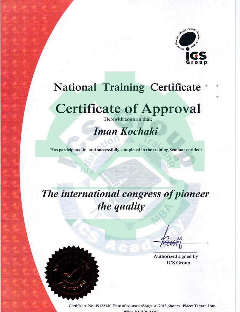 national-trianing-certificate