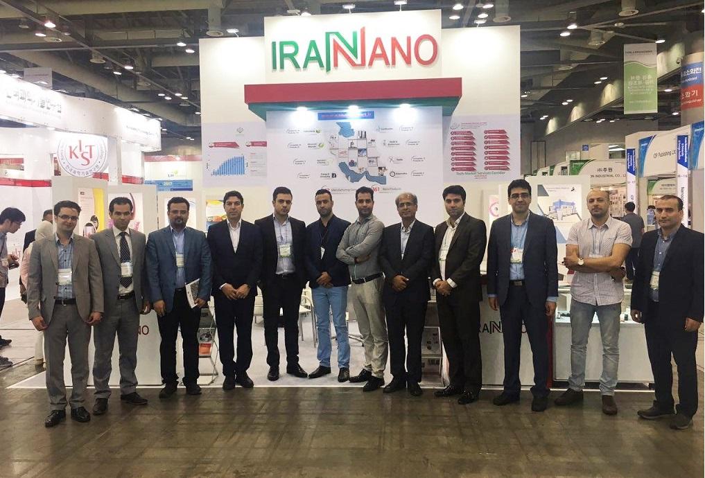 Chitotech Presense in Nano Korea