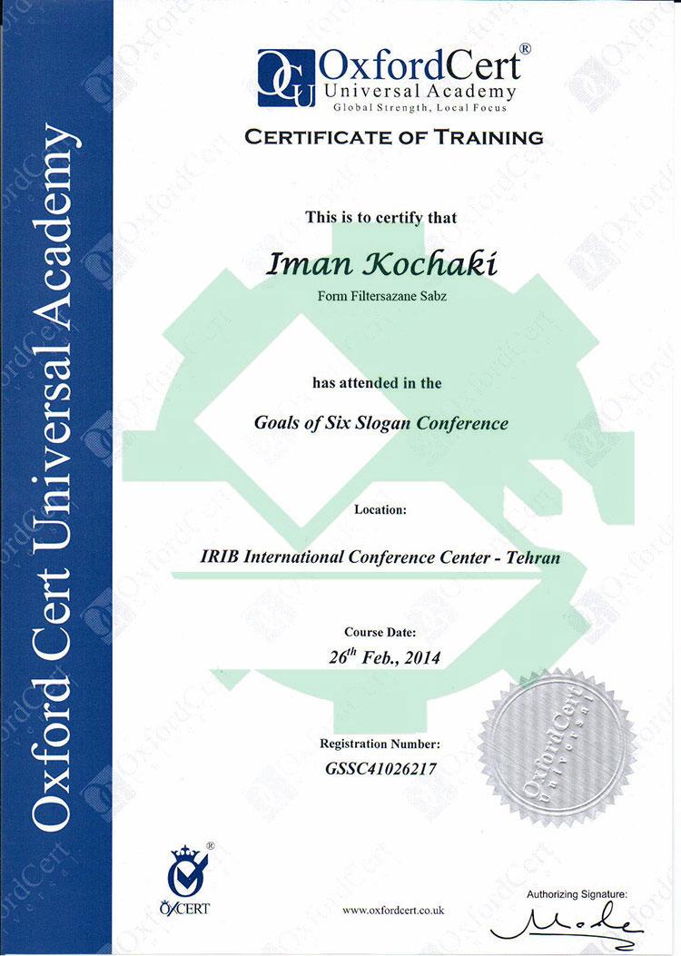 certificate-of-training