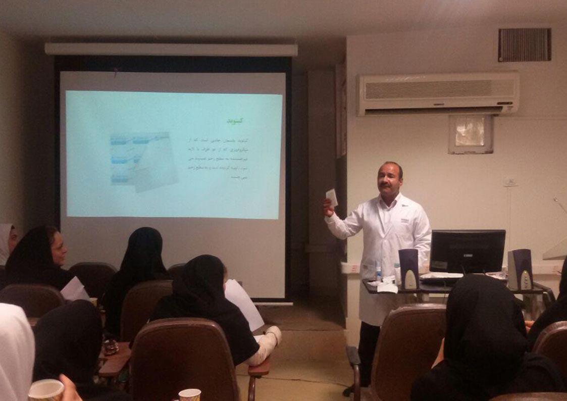 کلاس آموزشی در بیمارستان ایت اله کاشانی.تهران