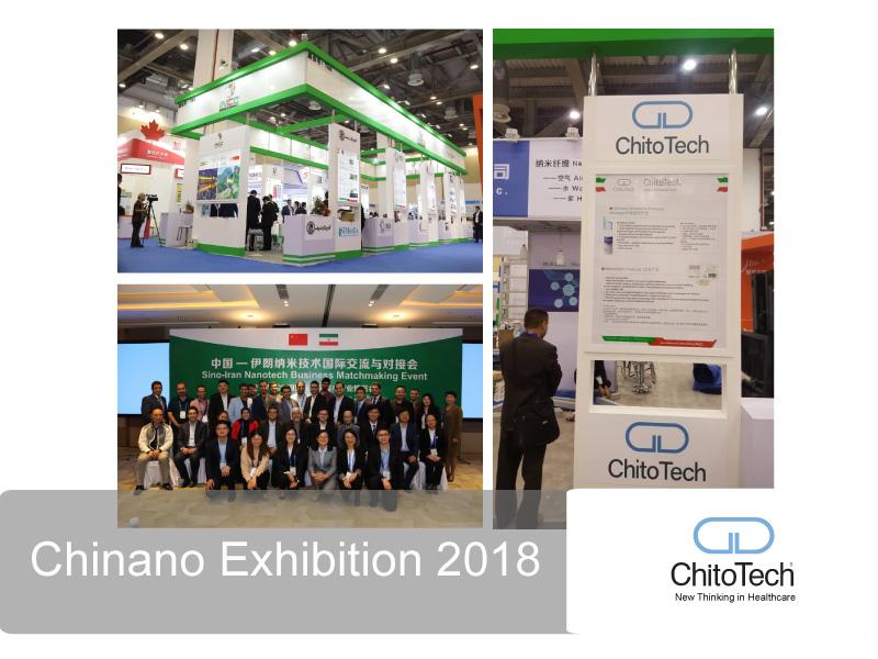 CHInano 2018