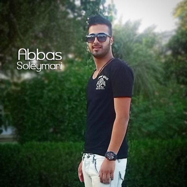 Abbas Soleymani