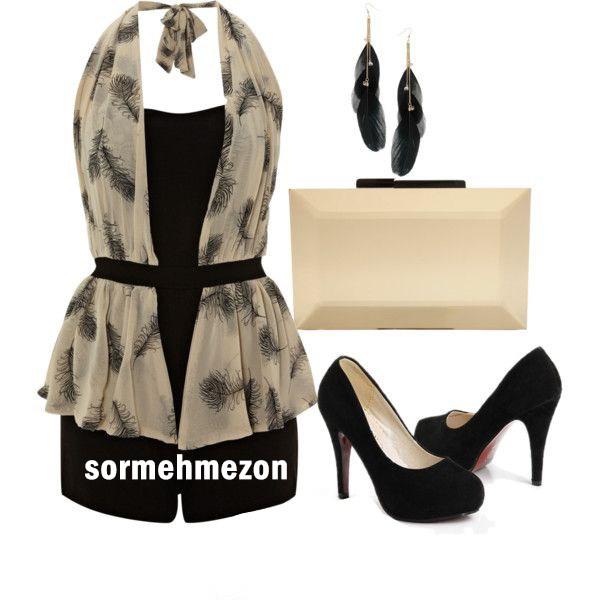 sormeh