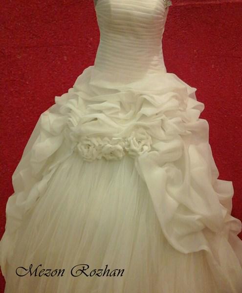 مزون عروس روژان
