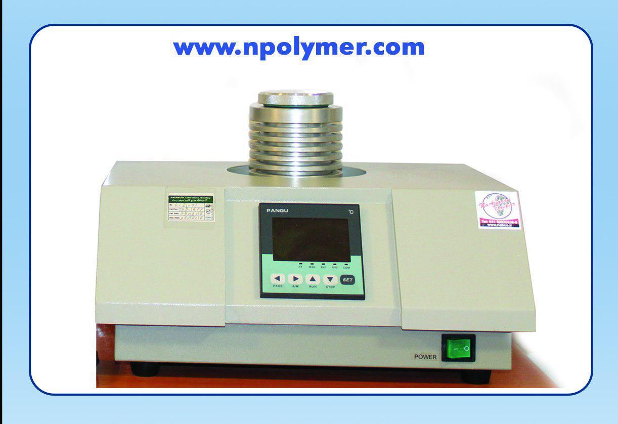 آنالیز های حرارتی  DSC