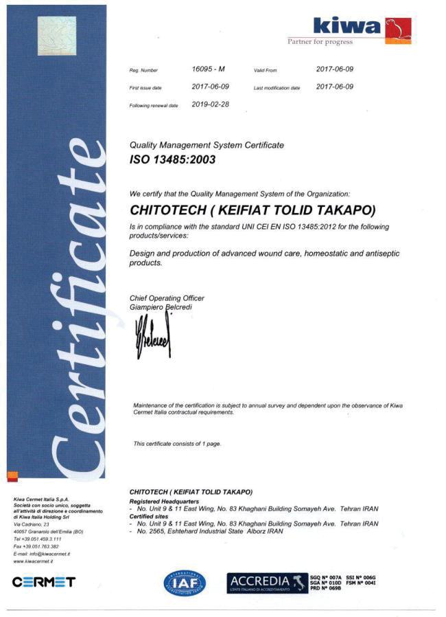 گواهی سیستم مدیریت کیفیت- ISO 13485