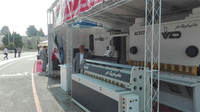 نمایشگاه بین المللی نفت  تهران 1396