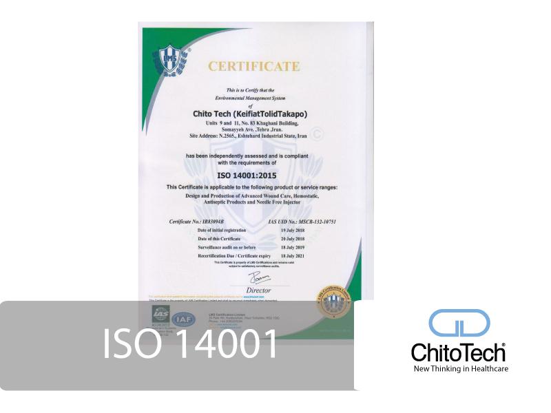 موفقیت شرکت کیتوتک در دریافت گواهینامه بین المللی