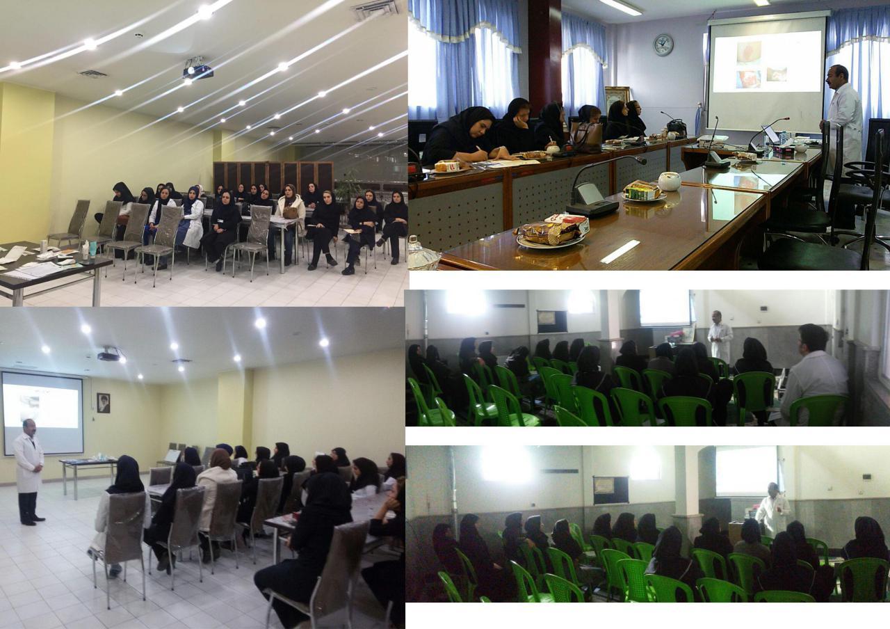 برگزاری جلسه آموزشی در بیمارستان های تهران و حومه