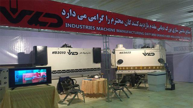 نمایشگاه بین المللی صنعت تبریز 1396