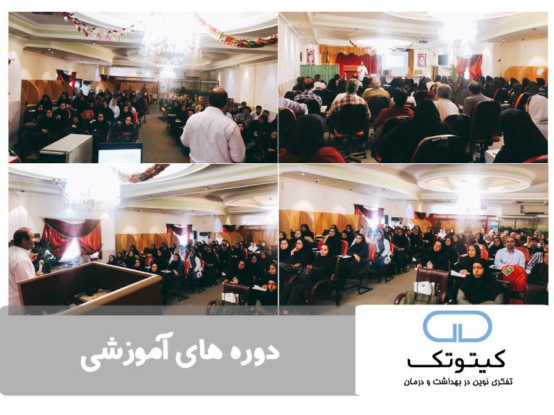 کلاس آموزشی اصول مراقبت از زخم در استان گلستان