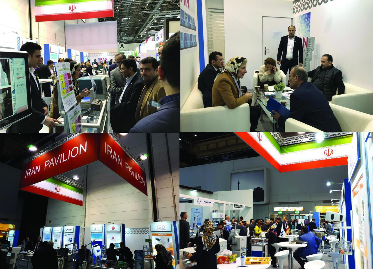 Chitotech in Medica 2017