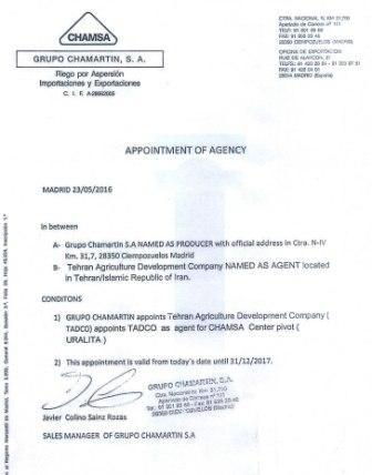 نامه نمایندگی شرکت چمسا اسپانیا