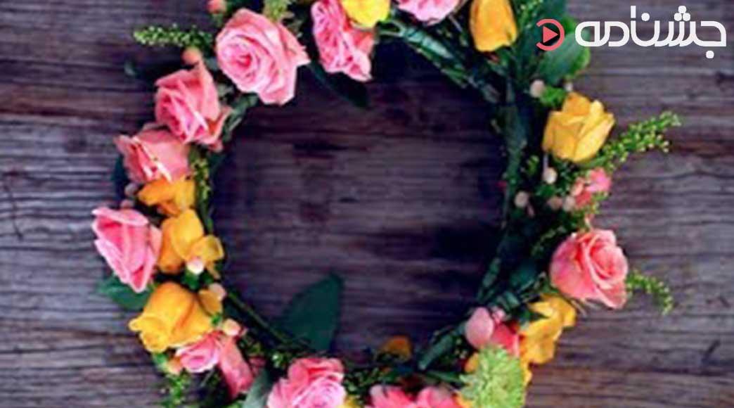 ساخت تاج عروس با گلهای طبیعی