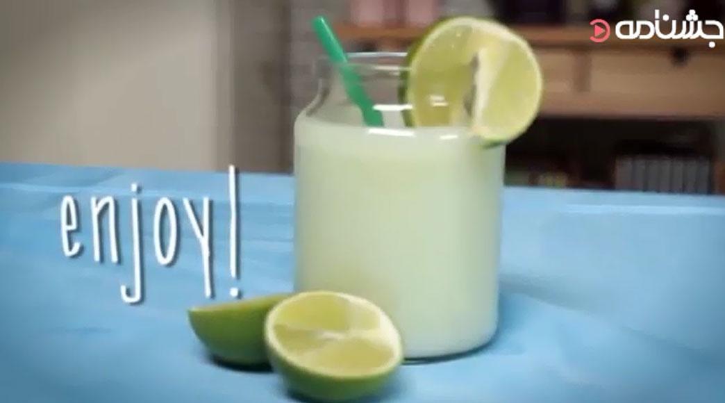 شربت لیموناد برزیلی