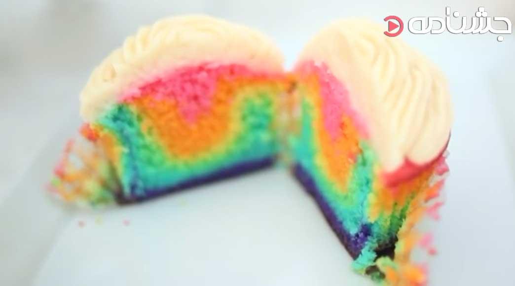 کاپ کیک رنگین کمان